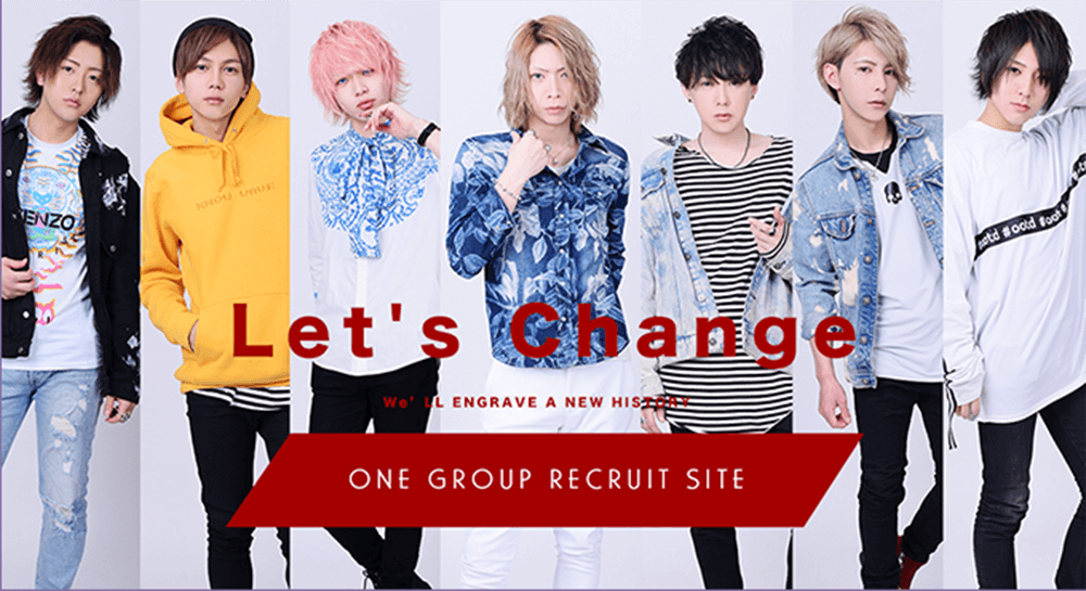 Let's Change ONE GROUP LINK WE'LL ENGRAVE A NEW HISTORY ONE GROUP RECRUIT SITE